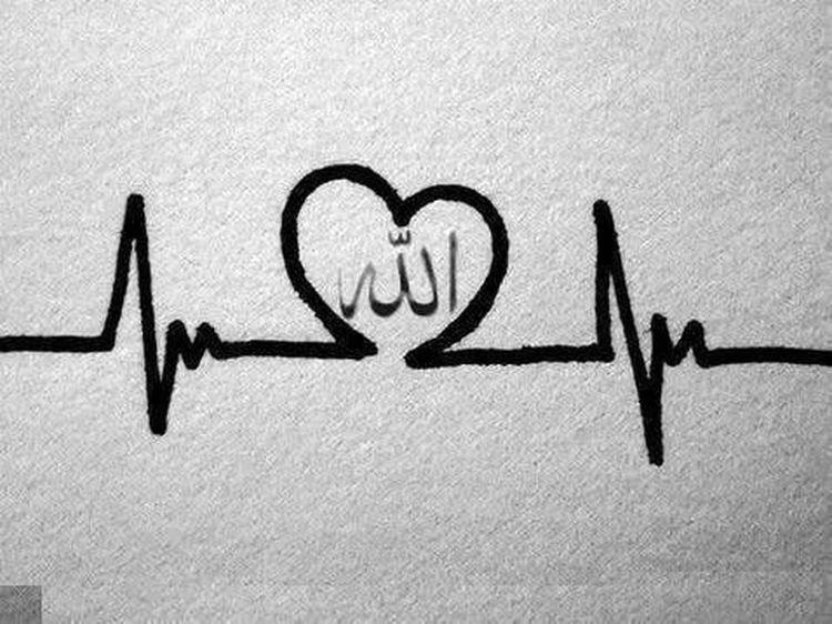 Hello World Allah ❤❤ Mohammed The Prophet Of Allah