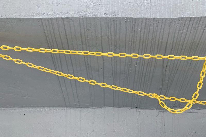 Chain Wall -