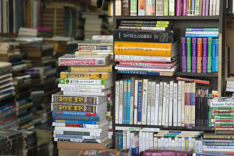 book store on Dongmyo market Abundance Arrangement Book Bookshelf Choice Education In A Row Indoors  Large Group Of Objects Learning Library Literature No People Order Publication Shelf Stack Still Life Text Textbook Variation