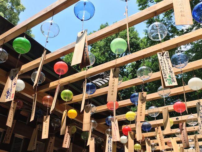 Húrin Japanese Culture Summer Shrine