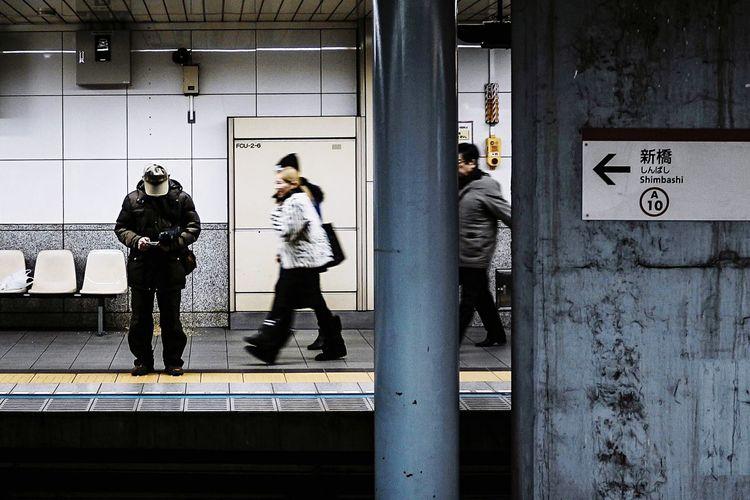 People At Subway Platform