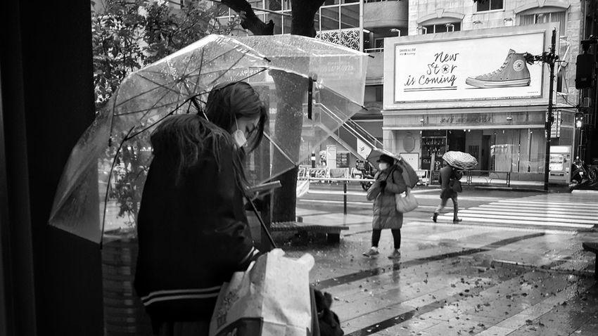 Women Real People City People Outdoors Day Full Length Umbrella Raining Rainy Rainy Days Streetphotography_bw Streetphoto Street Photography Streetphoto_bw Streetphotography Cityscape Tokyo Japan City Silhouette Rear View City Life Layer The Street Photographer - 2017 EyeEm Awards