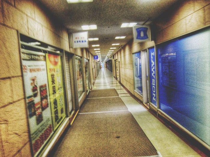 depth Corridor Building IPhoneography Walking Around at Ootemachi in Tokyo Japan