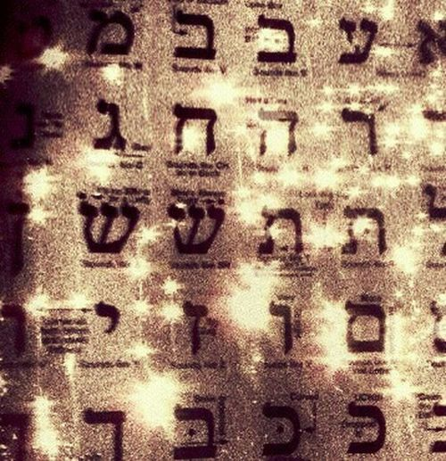 The key is inthe letters No People Mystical! Hebrew Alphabet