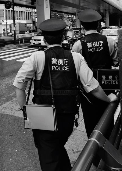 Police Policeman FUZZ Cops Tokyo,Japan Tokyo