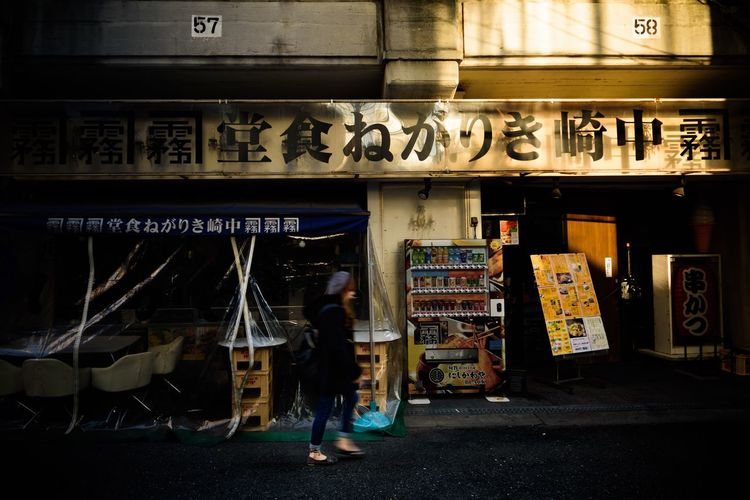 Osaka and GIRL Full Length Text Customer  Retail  Architecture Market Store Built Structure One Person Real People Day Adult City Outdoors People One Man Only Food Adults Only Urban Exploration Walker In Japan Walker The Week On EyeEm Capture The Moment Japan Street Style From Around The World Be. Ready.