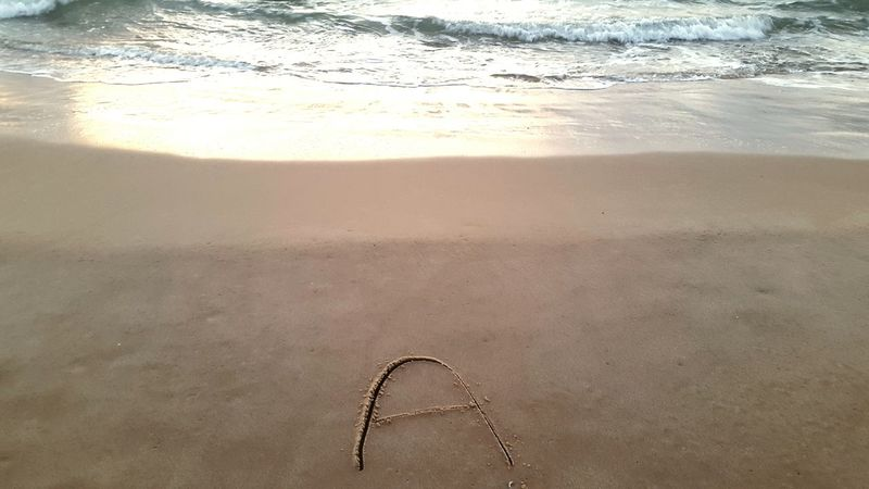 Love Sea Beach Ashkelon