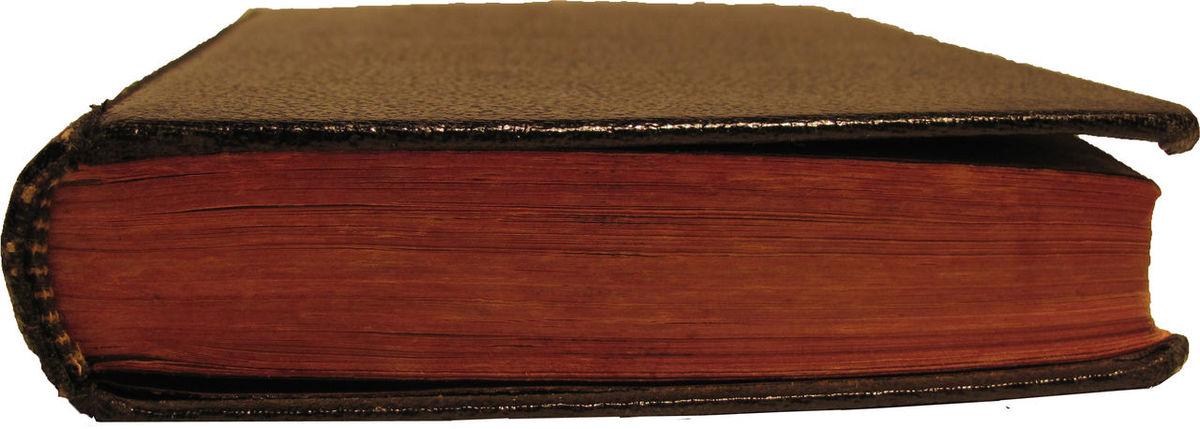 Gesangbuch Alt Antiquarisch Buch Diözese Olmütz Freigestellt Gebetsbuch Gesangbuch Kirche Papier Zugeschlagen First Eyeem Photo