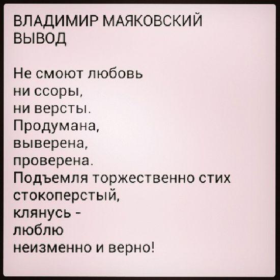 Самый поэзия Маяковский любовь
