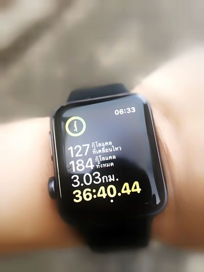 Apple Watch Apple Watch In Thailand Meter Reading Walking Around