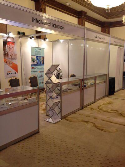 Dentist Exhibition