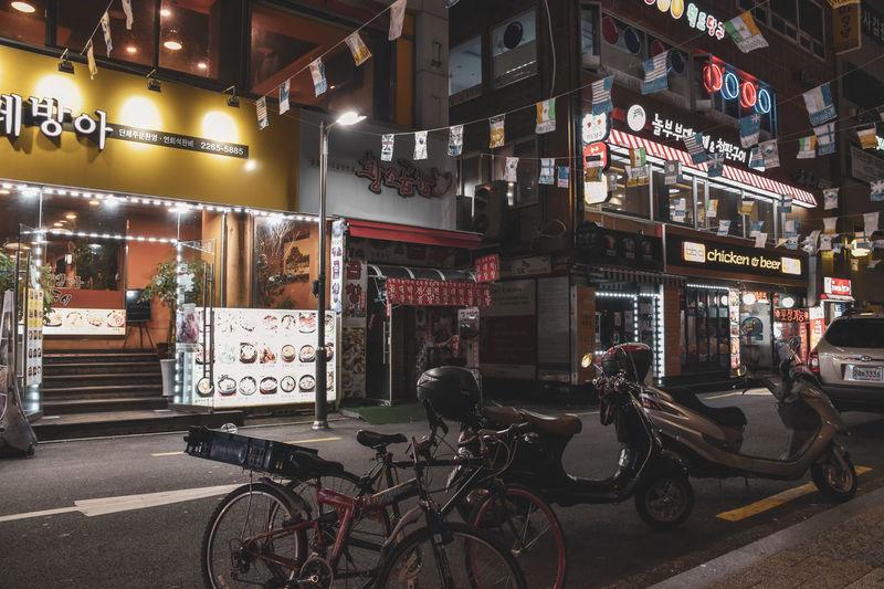 Hectic korean nightlife