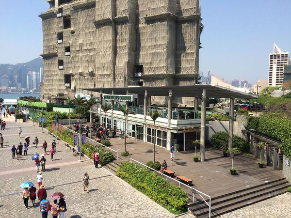 RePicture Travel HongKong