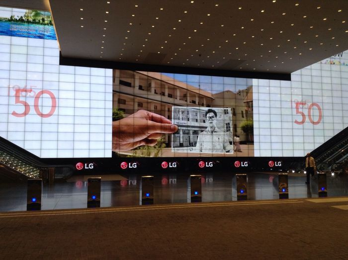 World's Largest Videowall. Icaptured Singapore Escapade 28-30 June