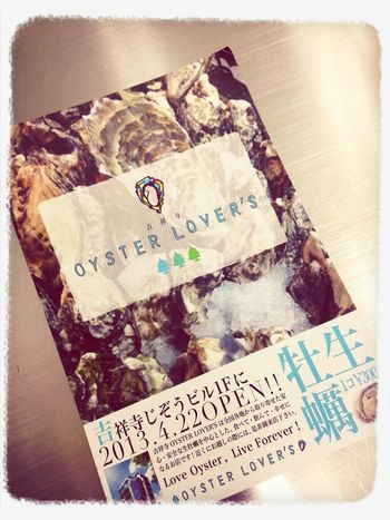 oyster✨ My Select Photo