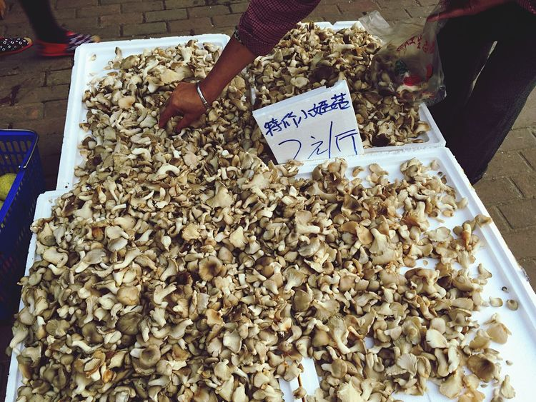 Mushrooms Mushrooms Stall Stalls Mushroom Mushroom_pictures Chinise Vegetables Vegetarian Food