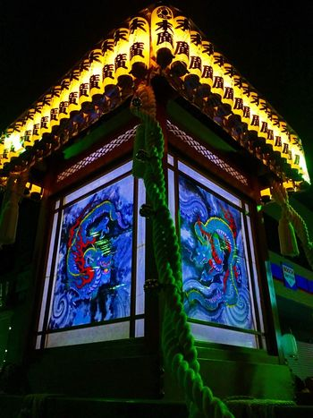 Tokyo Japan Japanese Culture Japanese Traditional Matsuri Omikoshi Adachi