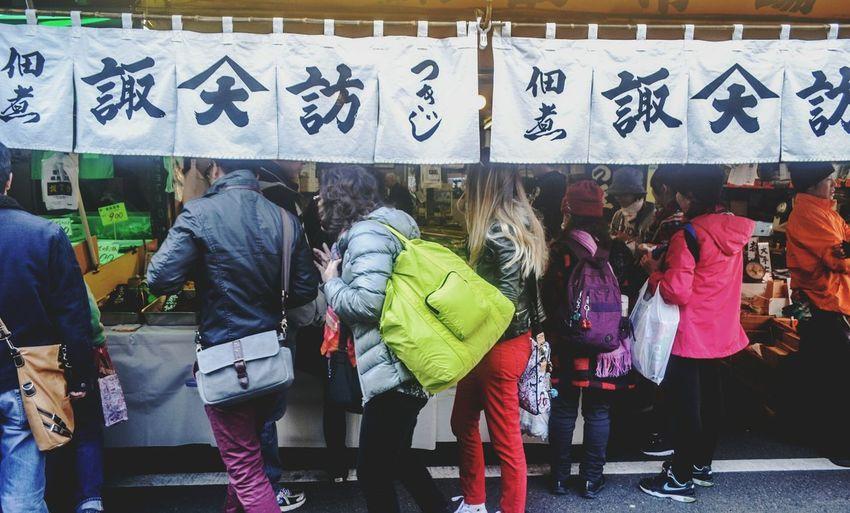 Tsukiji Market,