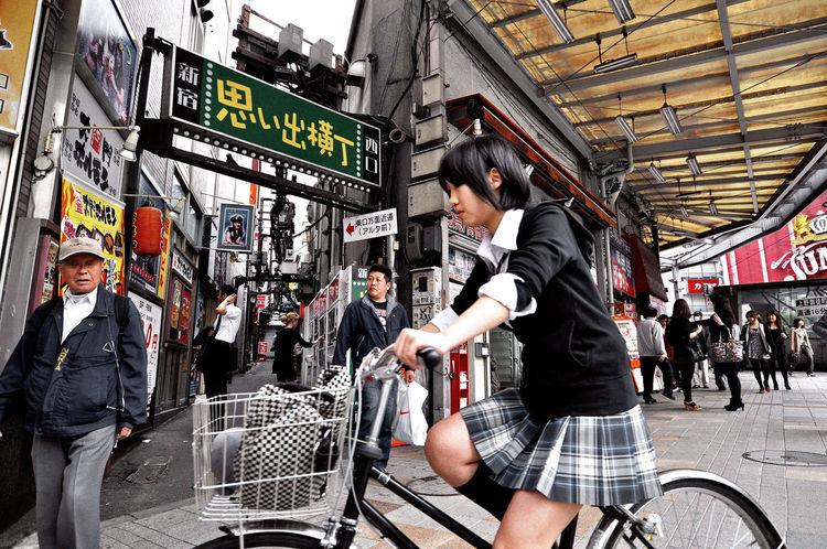 Shinjuku Tokyo People Snapshot Streetphotography Nikon Street Photography