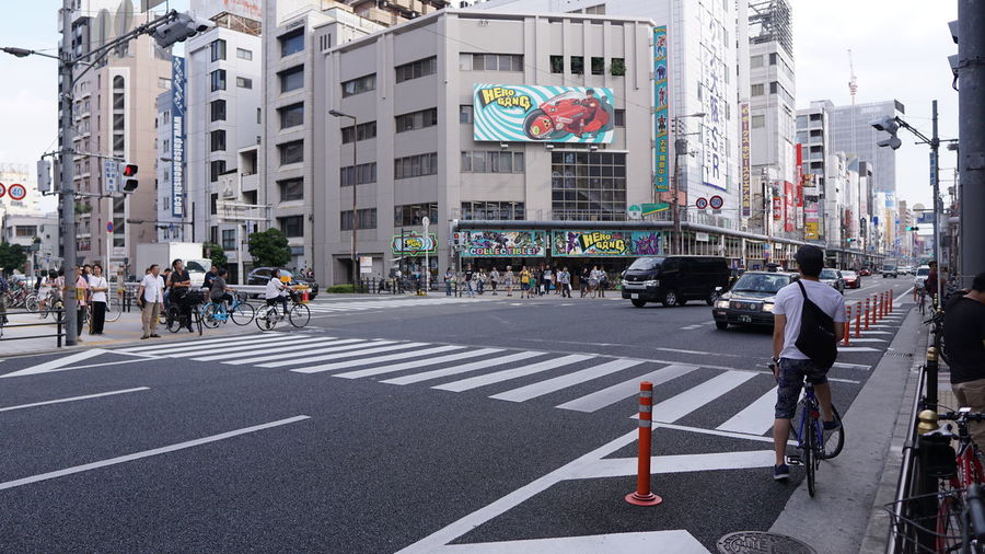 Group of people crossing road