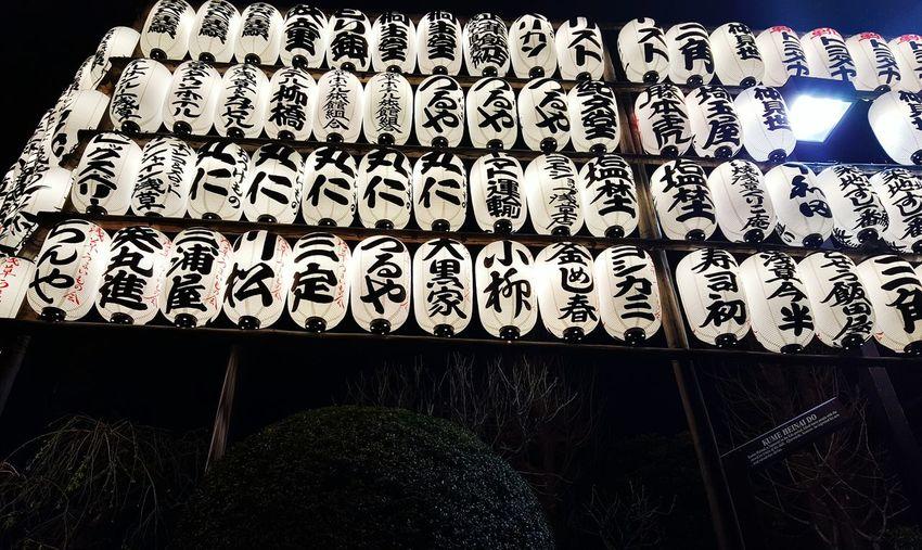 Asakusa,tokyo,japan Tokyo Fujifilm