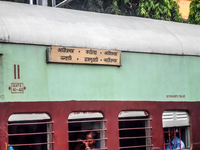 Information sign against built structure