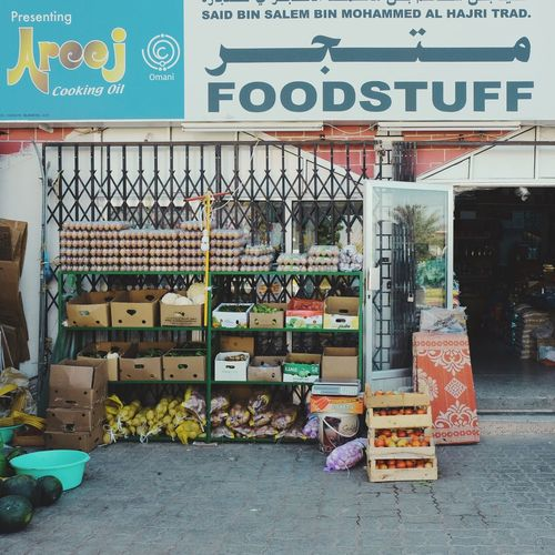 Retail  Market Outdoors Store Food Foodstuffs Shop Grocery Shopping Grocery Store Grocery Oman Arab Arabic Billboard Vetgetables Fruit Exterior Front View Food And Drink