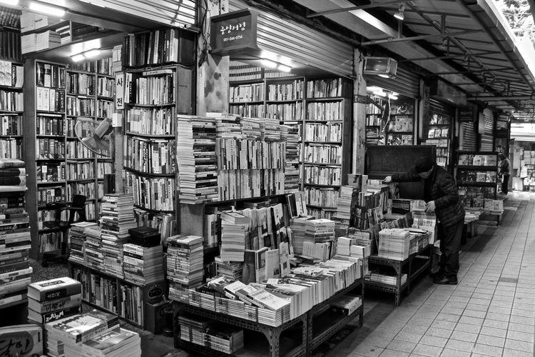 Books Abundance