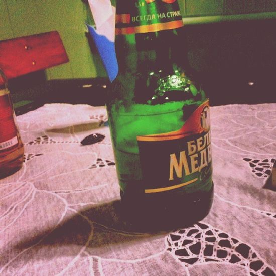 Бухаем! пиво бухло вечер Ночь друзья пьем drink drinks beer beers