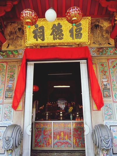 Georgetown Malaysia Travel Photography Travelingtheworld  Travelphotography Temple