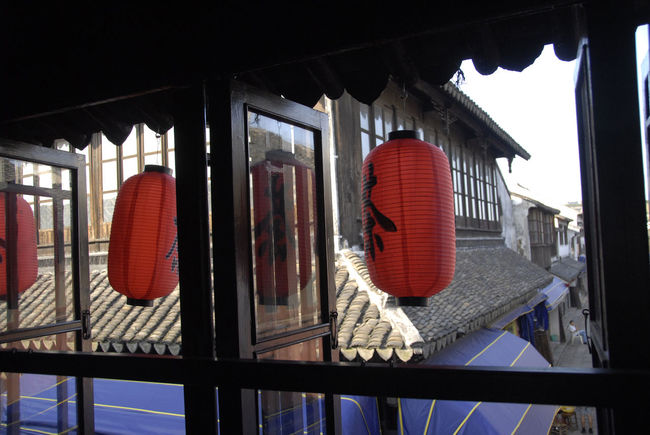 Architecture Building Exterior Built Structure Day Hanging Indoors  No People Red Tongli China