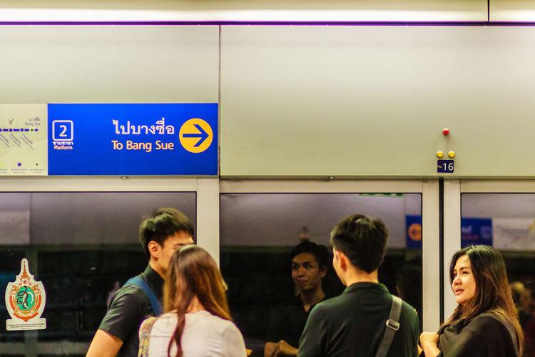 Bangkok, Thailand - February 21, 2017: Passenger bought ticket to access to Petchaburi MRT (Metropolitan Rapid Transit) subway station on late night. MRT In Bangkok Mrt Mrt Station Mrt Transport