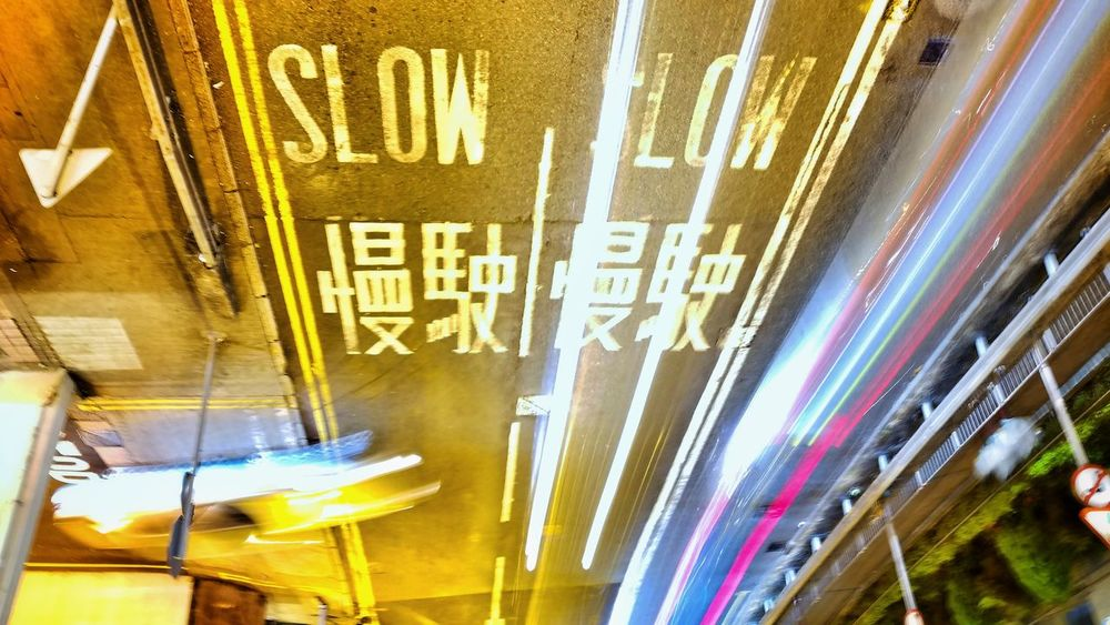 Text Communication No People Illuminated Night City Outdoors Architecture Close-up Slow Down Traffic Long Exposure Night Photography Light Tracks