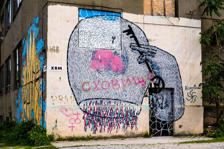 Graffiti Art Graffiti Wall Street Art Streetphotography Graffitiphotographer Graffiti Paint Graffiti Design Graffiti And Street Art Graffiti Collection Ukraine, Kamenets-podolsky Kamenets-Podolsky Ukraine