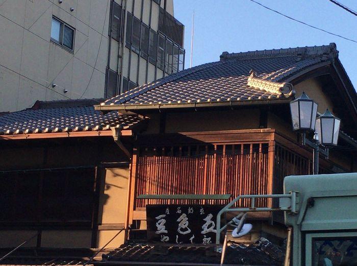 Kyoto Tradisional Kyoto Japan Kyoto Sanset Kyoto Matiya Matiya Osenbei Kyoto Tradisional House Kyoto City Kyoto,japan Kyoto Tradisional Shop