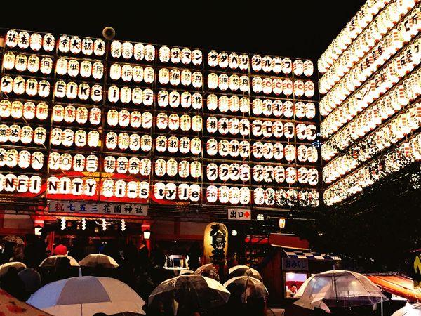 shinjuku Japan. chochin