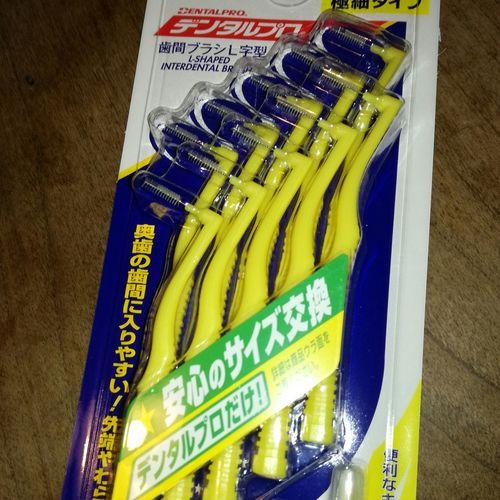 もっと早く使いたかった 歯間ブラシ 。その性能にひれ伏す。