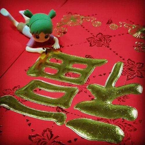 福到了 !!! 新政如意 新年发财 恭喜发财 身体健康 年年有余 โยจังขอให้ทุกท่านมั่งมีศรีสุข สวัสดีปีใหม่จีน โชคลาภมาหา เงินทองไหลมาเทมา เหลือกินเหลือใช้สุขภาพร่างกายแข็งแรง มีความสุขทุกทุกวัน...คืนนี้อย่าลืมมารับเทพเจ้าโชคลาภเข้าบ้านกันนะคะ 财神到 Yotsubakoiwai Yotsubalifestyle Yotsubafeeling Wonderful Gayfisho 我的蚂蚁