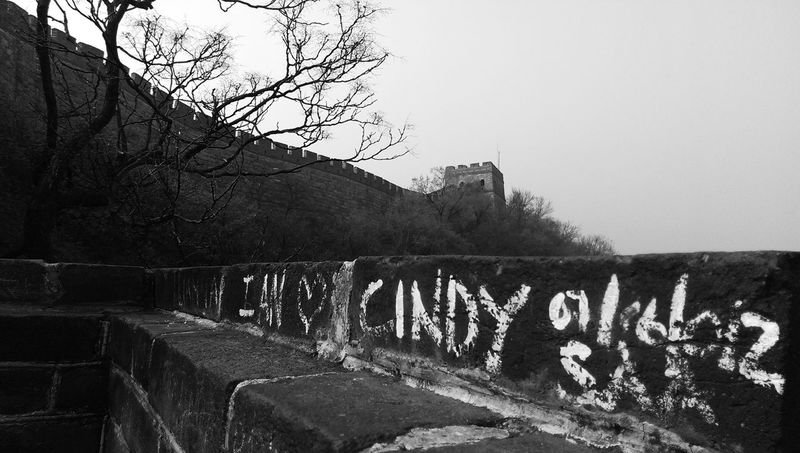 The Great Wall with Grafitti Footprints