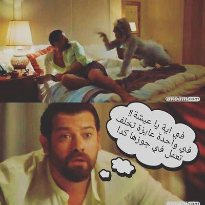 Film Kedbet_kol_youm Janzour Tripoli Libya وقت افلام جنزور طرابلس ليبيا كدبة_كل_يوم
