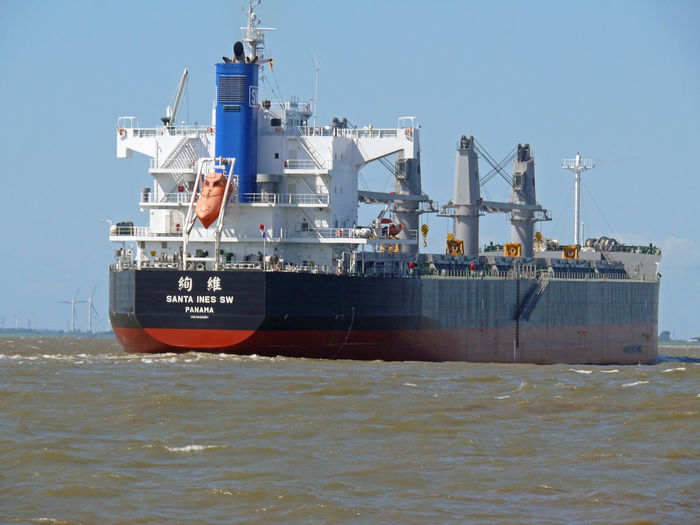 Clear Sky Container Ship Day Elbe Industry Mode Of Transport Nautical Vessel No People Outdoors Panamá Santa Ines Sea Shipping  Sky Transportation Water Waterfront