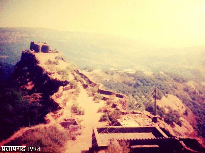 Pratapgad Old Memory