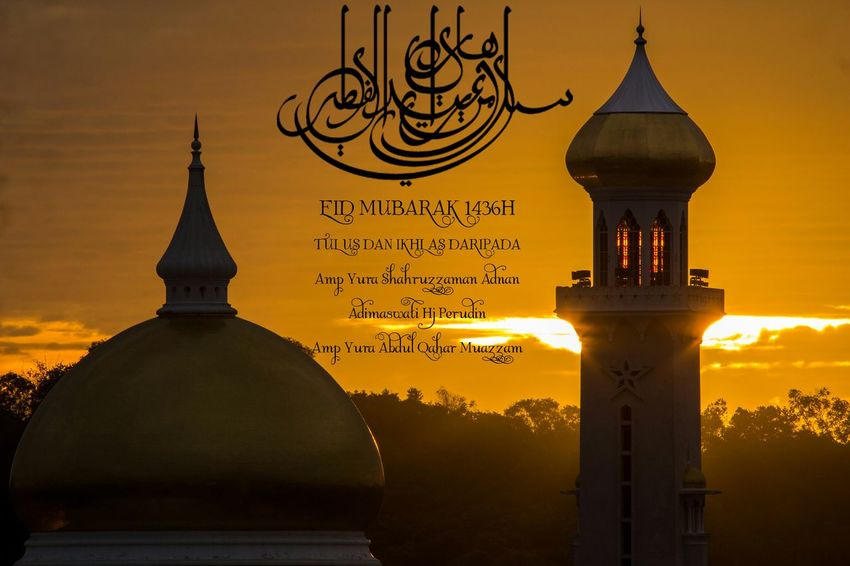 Eid Mubarak to all fellow Muslims. Eid Mubarak HariRaya Celebration Brunei Mosque Islam Sunset