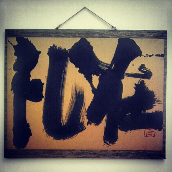 """""""Zen Painting"""", Sôfû Teshigahara, 1959-60."""