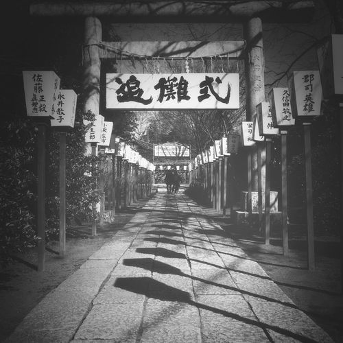 Blackandwhite Shadow Streetphoto_bw Eye4black&white