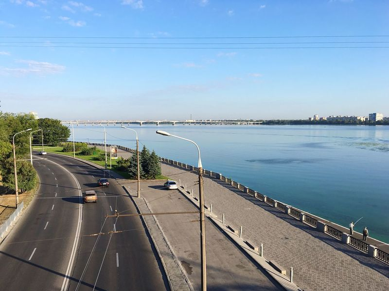 Dnipro River Road