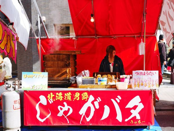Boiled potatoes with butter /じゃがバタ Potato Butter Booth Yummy Streetphotography Snapshots Of Life Hanging Out LUMIX DMC-GM5K in Senzoku Tokyo Japan