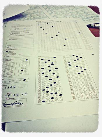 просто тест по математике