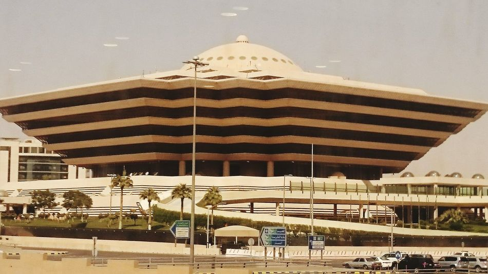 The UFO Building Exterior Ministry Of Interior Riyadh KSA Architecture Modern