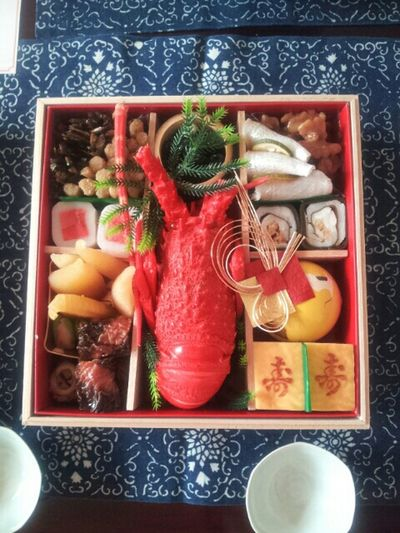 Osechi-ryori dishes are cooked in order to be preserved for at least three days so women don't have to cook during that priod.Each of the dishes has some auspicious meaning which reflects people's wishes. Japan Japanese Food Food